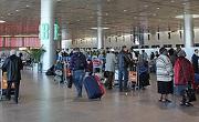 airport_main