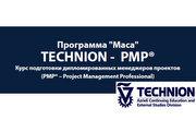 pmp-technion-external-division-logo-mini
