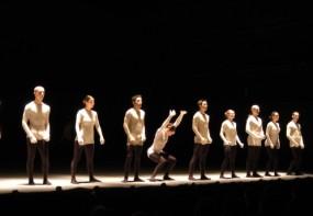 Ансамбль современного балета «Бат-Шева»