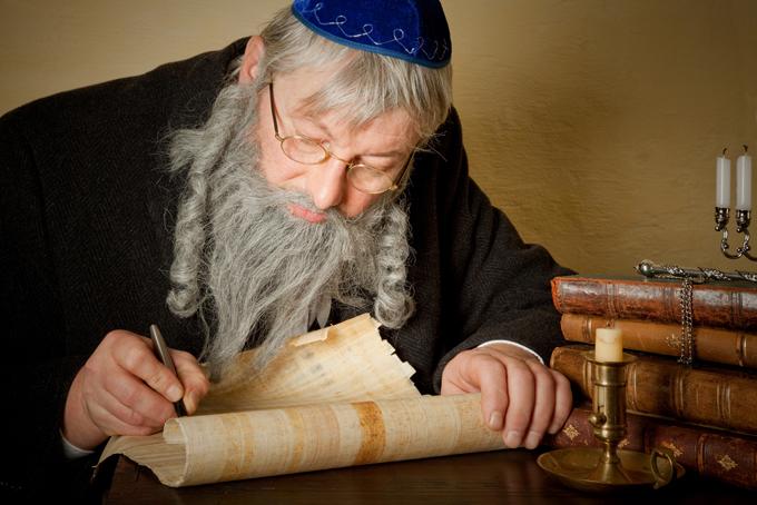 Еврейские фамилии в Израиле