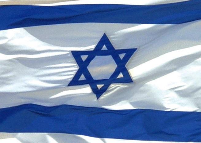 דגל ישראל 2