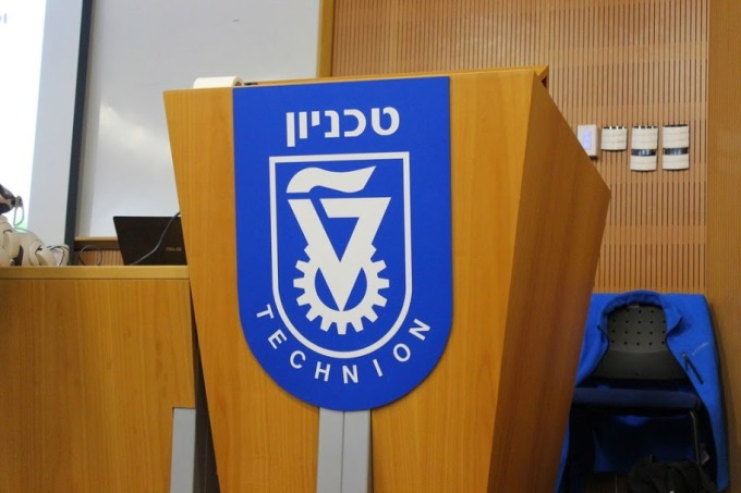 technion_logo