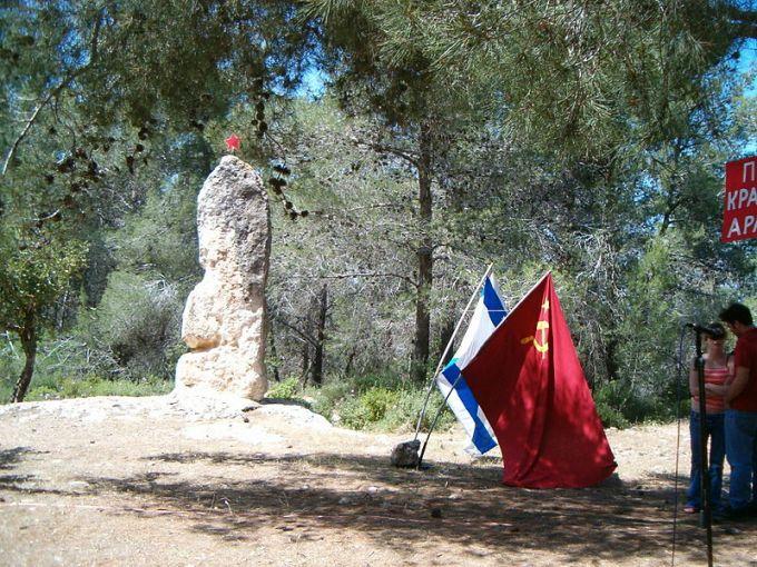 Монумент в память о воинах Советской армии в Израиле.