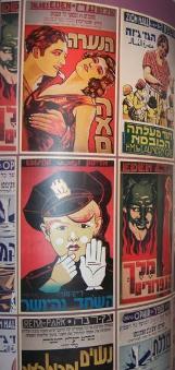 «Алленби и Муграби: бывали времена в кино. Киноплакаты 1931-1959 г.г.»