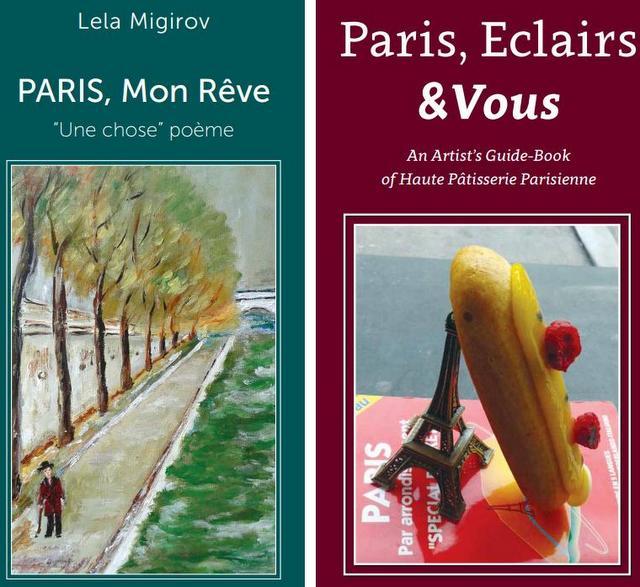 «Париж, Эклер & Вы» и «Париж, мой сон»