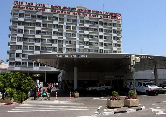 Специалисты больницы «Рамбам» в Хайфе проводят клинические испытания аппликации для смартфона, которая следит за состоянием здоровья пациентов, больных сахарным диабетом