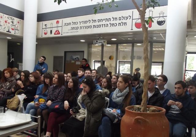 Участники программы «Бинат атид» в кампусе Гив'ат Рам Еврейского университета