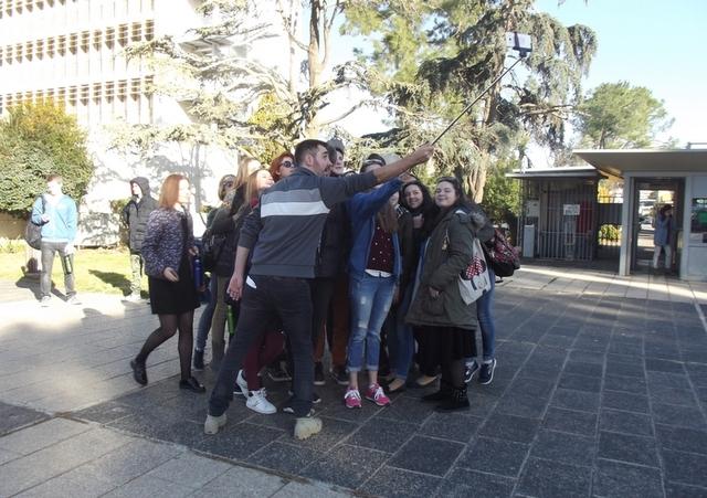 «Бинат атид»: снимок на память о Еврейском университете
