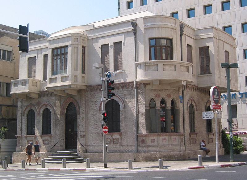 Дом Акивы Арье Вайса в Тель-Авиве