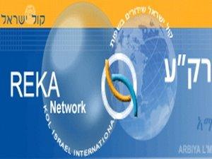 Логотип радиостанции РЕКА (радио для новых репатриантов)