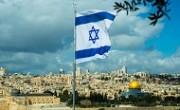 flag_israel_main