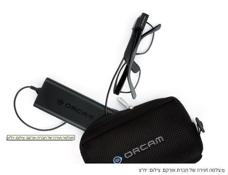 Иллюстрация: снимок с экрана. Источник: http://www.maariv.co.il/business/tech/Article-544599