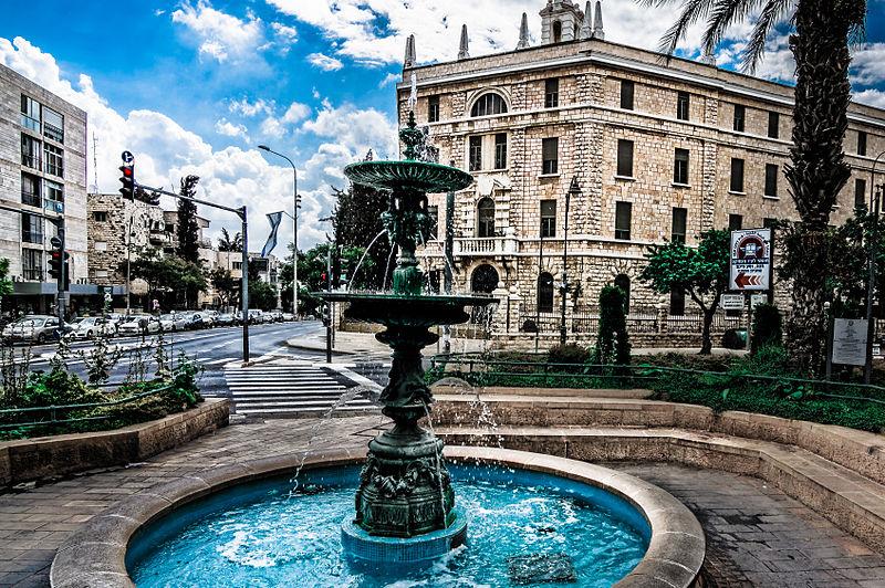 Площадь Франции, Иерусалим
