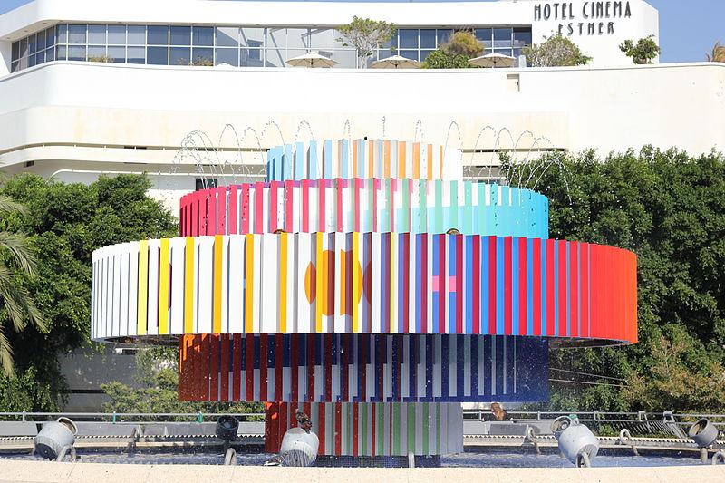 «Вода и пламя», площадь Дизенгоф, Тель-Авив