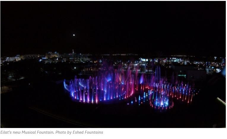 Музыкальный фонтан в Эйлате