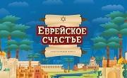 ES_korobka_logo_main
