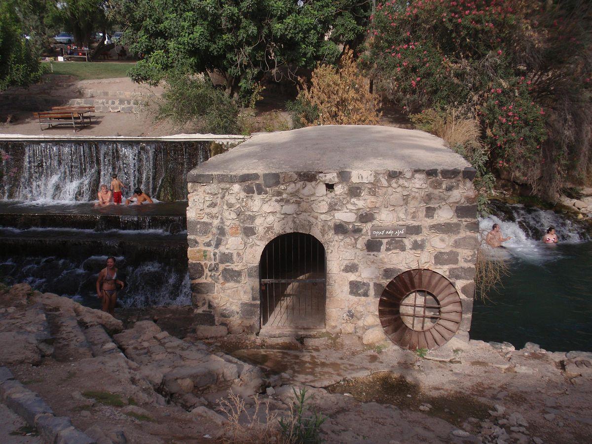 Водяная мельница в Ган ха-Шлоша