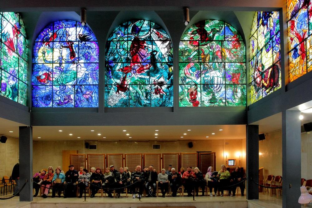 Шагаловские витражи в синагоге больницы «Хадасса»