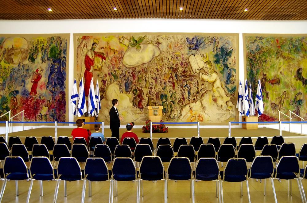 Шагаловские гобелены в здании израильского Кнессета