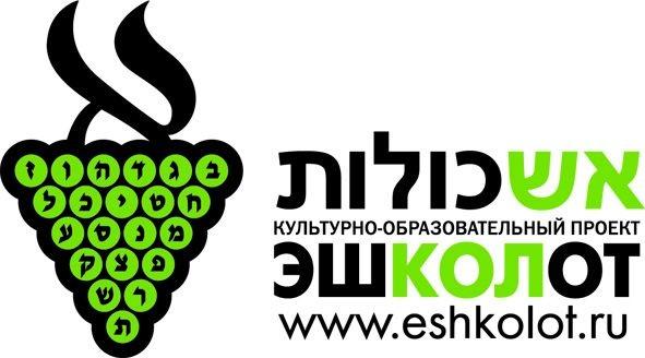 logo_eshkolot