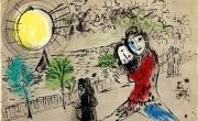Марк-Шагал.-Желтое-солнце.-Авторская-литография.-1968-год-50-Х-61-см