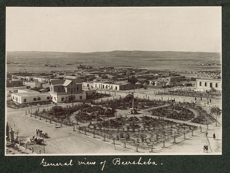 795px-Beer_sheva_at_wwi