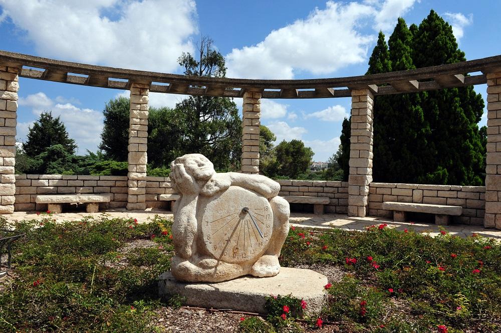 Парк Рамат ха-Надив в Зихрон-Яакове