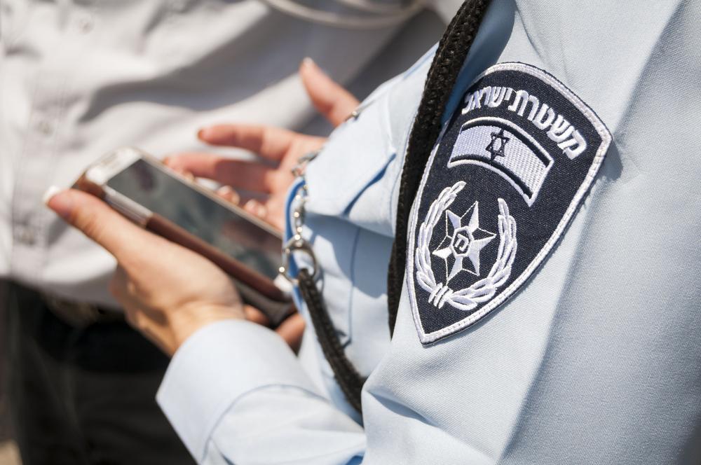 police_israel