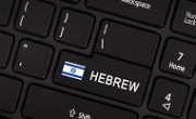 hebrew_keyboard_main