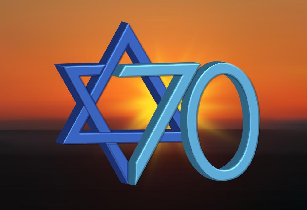 israel_70
