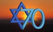 israel_70_main