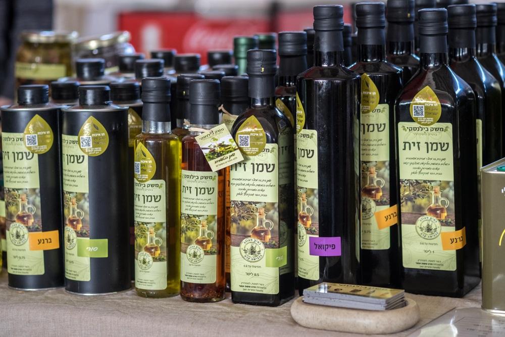 israeli_olive_oil_shutt