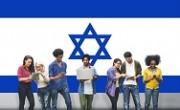 israeli_students_main