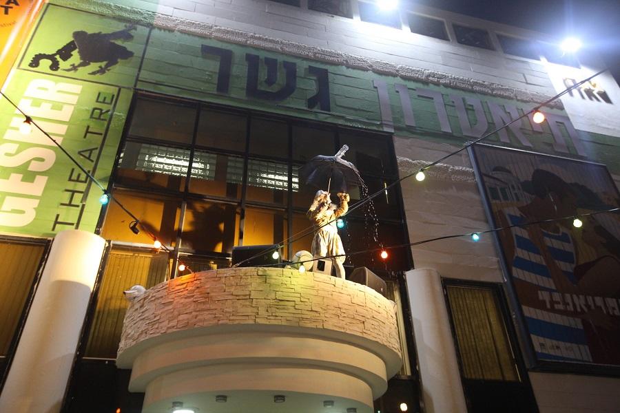 Jaffa fest6 by victoria shub