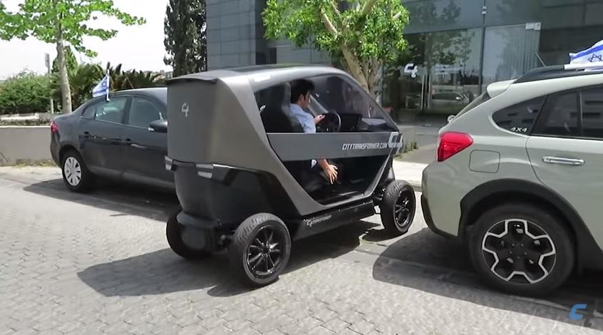 City Transformer: израильский городской автомобиль