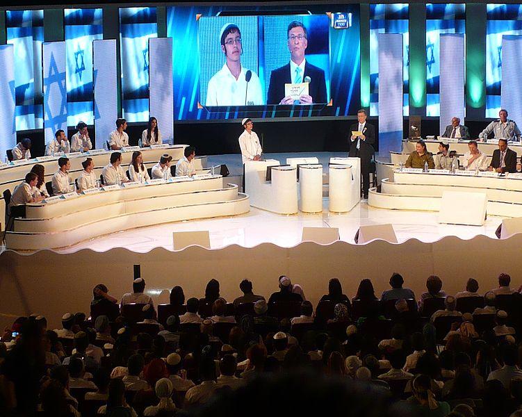 Финал Всемирной олимпиады по ТАНАХу в День независимости Израиля