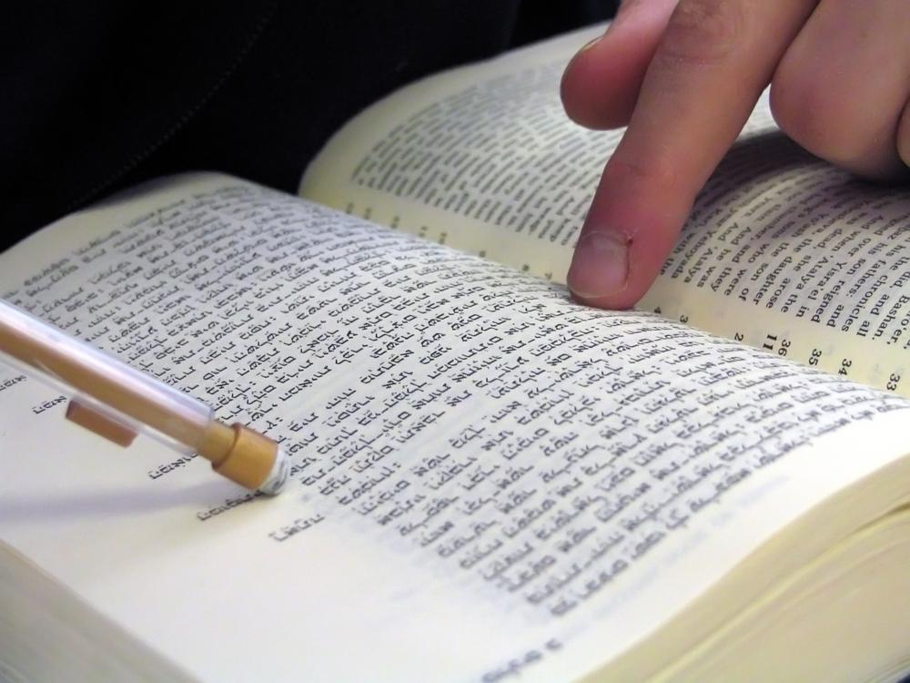 Еврейская Библия - ТАНАХ