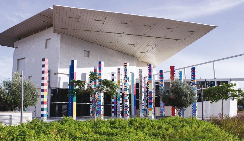 מוזיאון אגם צלם רן ארדה - לוגו