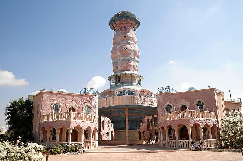Neot-smadar-art-center